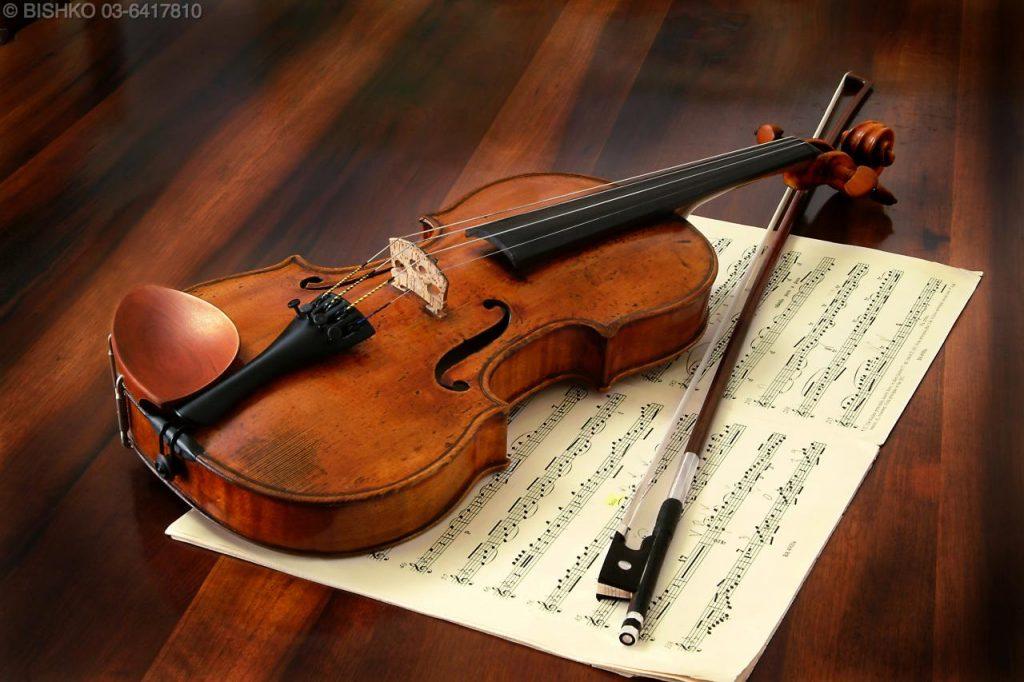 Nova edición da convocatoria de Novos talentos musicais